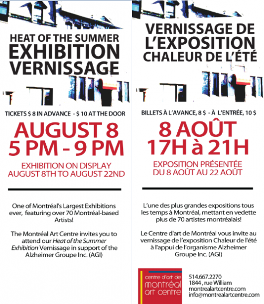 The Heat of the Summer Exposition is announced at The Montreal Art Centre